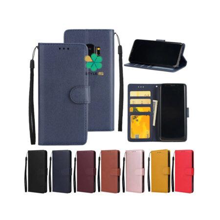 خرید کیف چرم گوشی سامسونگ Galaxy S9 Plus مدل ایمپریال قفل دار