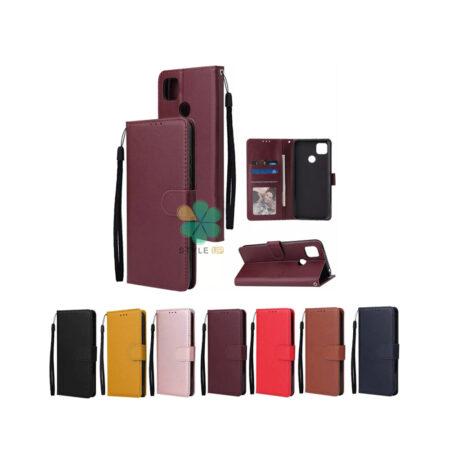 خرید کیف چرم گوشی شیائومی Xiaomi Redmi 9C مدل ایمپریال قفل دار
