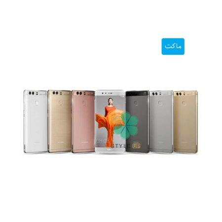 خرید ماکت گوشی موبایل هواوی Huawei P9
