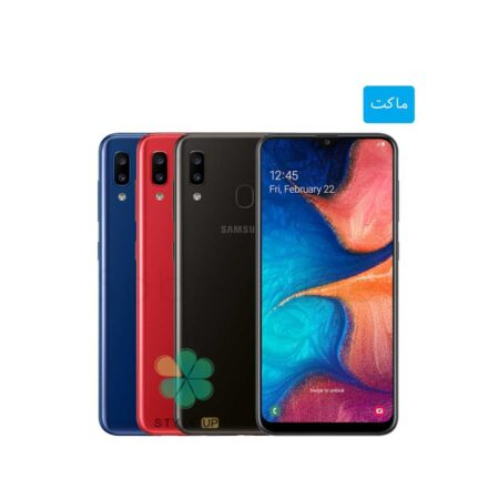خرید ماکت گوشی موبایل سامسونگ Samsung Galaxy A20