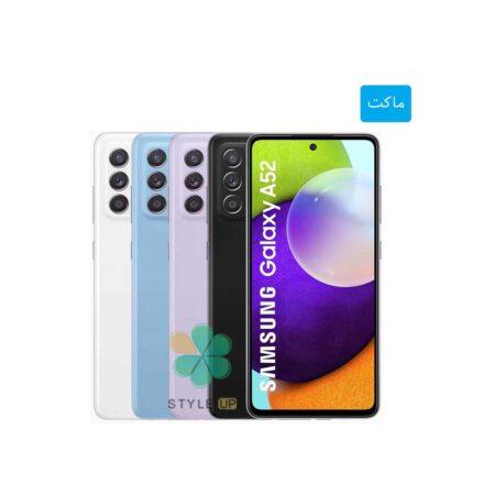 خرید ماکت گوشی موبایل سامسونگ Samsung Galaxy A52