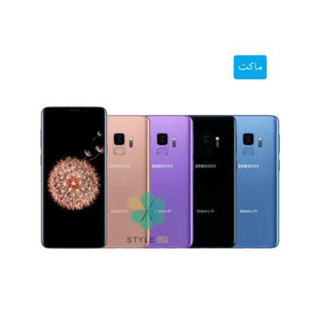 خرید ماکت گوشی موبایل سامسونگ Samsung Galaxy S9