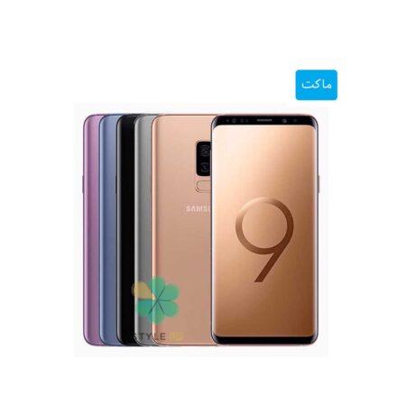خرید ماکت گوشی موبایل سامسونگ Samsung Galaxy S9 Plus