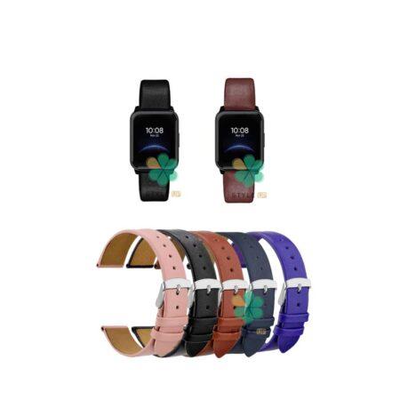 بند ساعت ریلمی واچ Realme Watch 2 مدل Fancy Leather