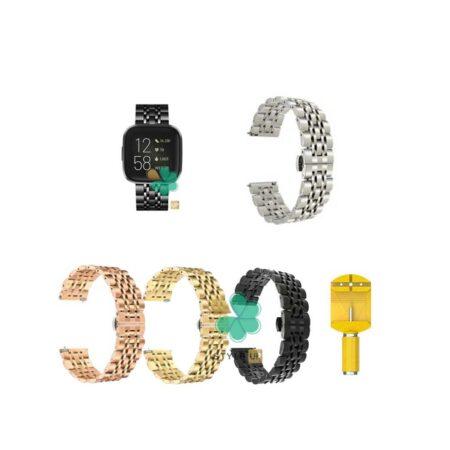 خرید بند ساعت هوشمند فیت بیت ورسا Fitbit Versa استیل رولکسی