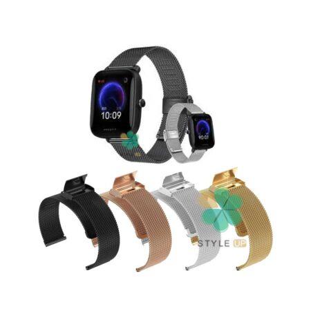 خرید بند متال ساعت شیائومی Xiaomi Amazfit Bip U مدل Florence