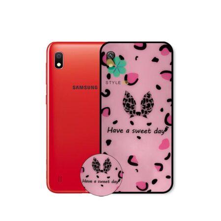 خرید قاب گوشی سامسونگ Samsung Galaxy A10 طرح Have A Sweet Day