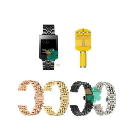 قیمت بند ساعت هوشمند ال جی LG G Watch W100 استیل رولکسی