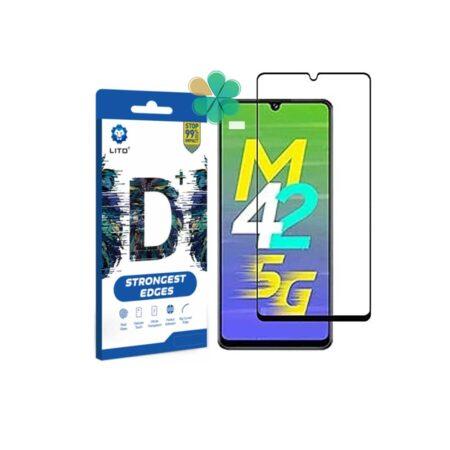 خرید گلس گوشی سامسونگ Samsung Galaxy M42 5G مدل D+ LITO
