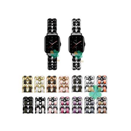 خرید بند استیل ساعت امازفیت Amazfit GTS 2e مدل چرمی زنجیری