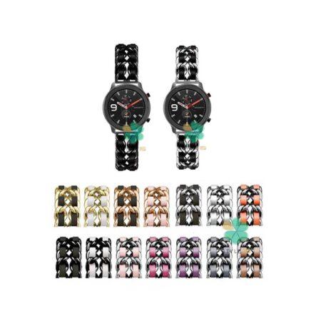 خرید بند استیل ساعت شیائومی Amazfit GTR Lite مدل چرمی زنجیری