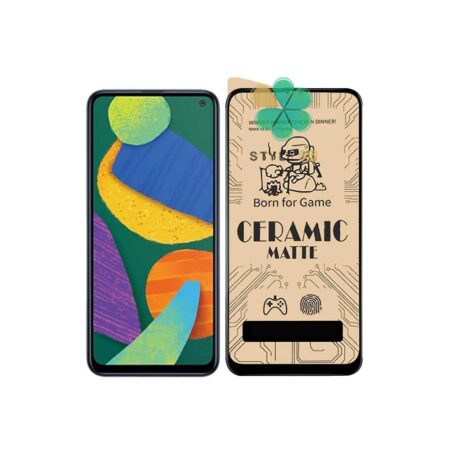 خرید گلس سرامیکی مات گوشی سامسونگ Samsung Galaxy F52 5G