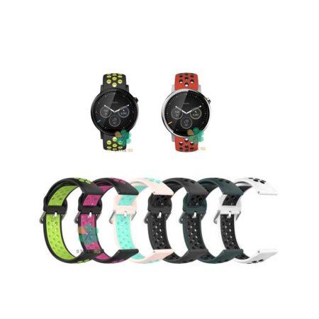 خرید بند ساعت موتورولا Motorola Moto 360 2nd 46mm مدل نایکی سگکی