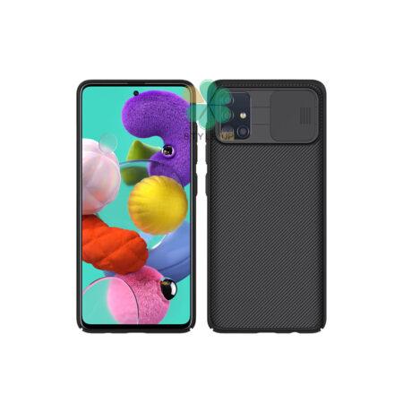 خرید قاب محافظ نیلکین گوشی سامسونگ Galaxy A51 5G مدل CamShield