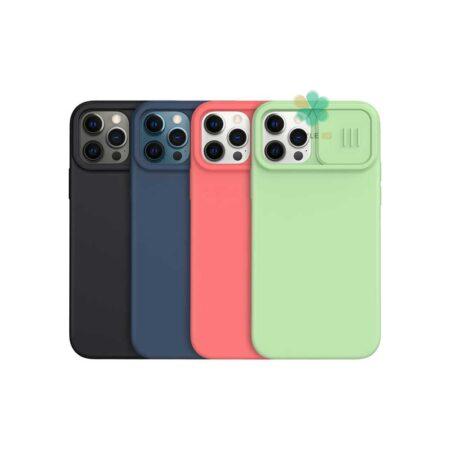 خرید کاور سیلیکونی نیلکین گوشی iPhone 12 مدل CamShield Silky Magsafe