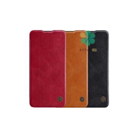 خرید کیف چرمی نیلکین گوشی سامسونگ Galaxy A32 4G مدل Qin
