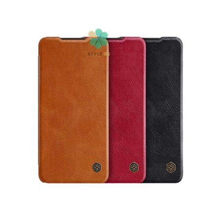 خرید کیف چرمی نیلکین گوشی شیائومی Xiaomi Redmi K40 مدل Qin