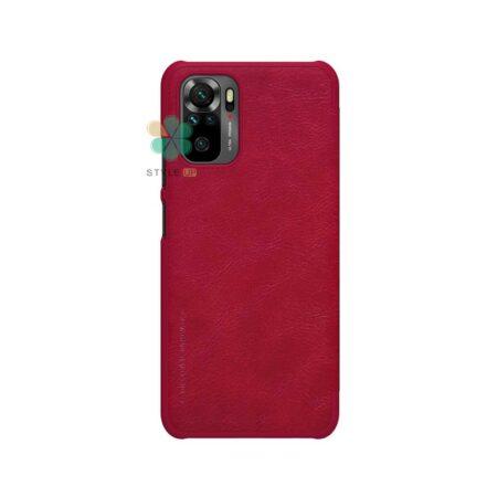خرید کیف چرمی نیلکین گوشی شیائومی Xiaomi Redmi Note 10S مدل Qin