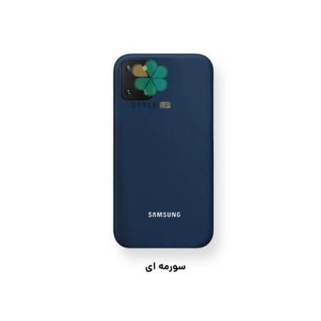 خرید کاور سیلیکونی اصل گوشی سامسونگ Samsung Galaxy Note 10 Lite / A81