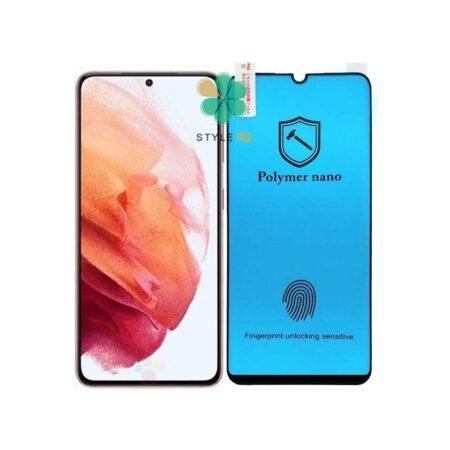 خرید محافظ صفحه گلس گوشی سامسونگ Galaxy S21 5G مدل Polymer nano