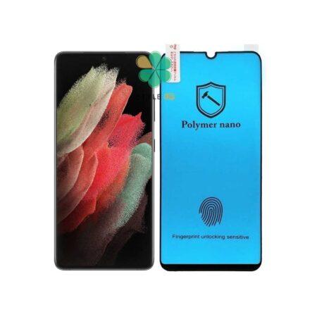 خرید محافظ صفحه گلس گوشی سامسونگ Galaxy S21 Ultra مدل Polymer nano