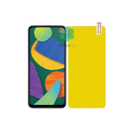 خرید محافظ صفحه نانو گوشی سامسونگ Samsung Galaxy F52 5G