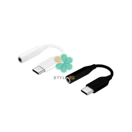 خرید کابل تبدیل USB-C به جک هدفون سامسونگ مدل Samsung EE-UC10