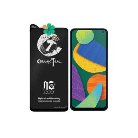 خرید گلس سرامیکی مات گوشی سامسونگ Galaxy F52 5G برند Mietubl
