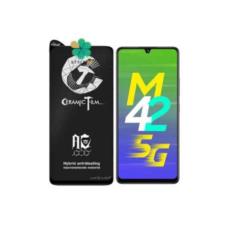 خرید گلس سرامیکی مات گوشی سامسونگ Galaxy M42 5G برند Mietubl