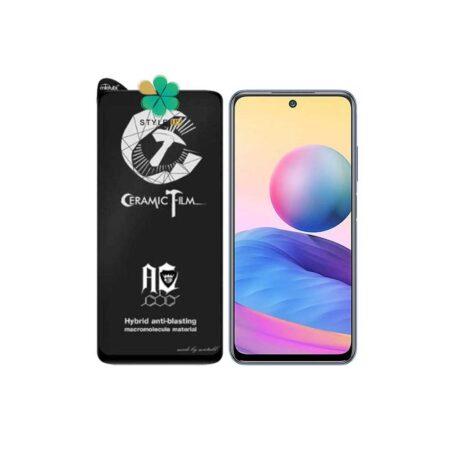خرید گلس سرامیکی مات گوشی شیائومی Redmi Note 10 5G برند Mietubl