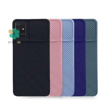 خرید قاب گوشی سامسونگ Samsung Galaxy M51 مدل کمشیلد سیلیکونی