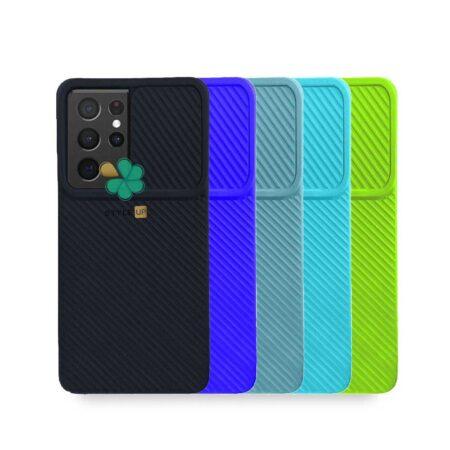 قیمت قاب گوشی سامسونگ Galaxy Note 20 Ultra مدل کمشیلد سیلیکونی