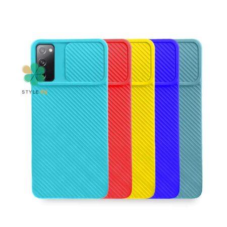 خرید قاب گوشی سامسونگ Samsung Galaxy S20 FE مدل کمشیلد سیلیکونی