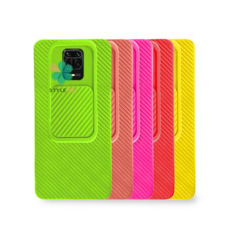 خرید قاب گوشی شیائومی Redmi Note 9 Pro Max مدل کمشیلد سیلیکونی