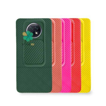 خرید قاب گوشی شیائومی Redmi Note 9T 5G مدل کمشیلد سیلیکونی
