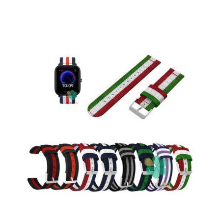 خرید بند ساعت هوشمند شیائومی Amazfit Bip U Pro مدل نایلونی
