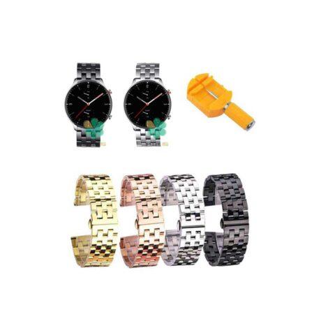 خرید بند ساعت هوشمند امازفیت Amazfit GTR 2e استیل 5Bead