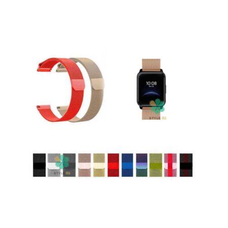 خرید بند استیل ساعت ریلمی واچ Realme Watch 2 مدل New Milanese