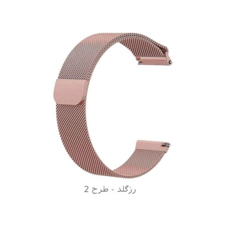 خرید بند استیل ساعت شیائومی Haylou RT LS05S مدل New Milanese