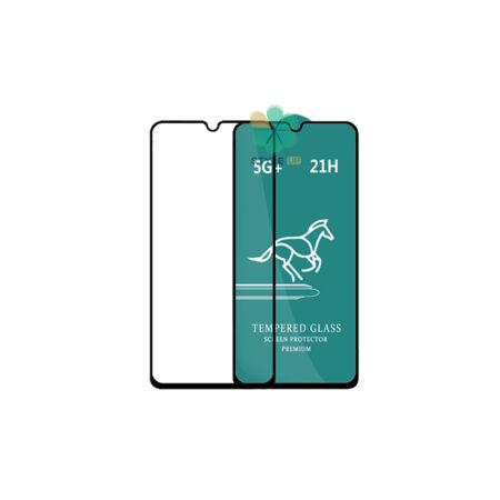 خرید گلس فول 5G+ گوشی هواوی Huawei P Smart S برند Swift Horse