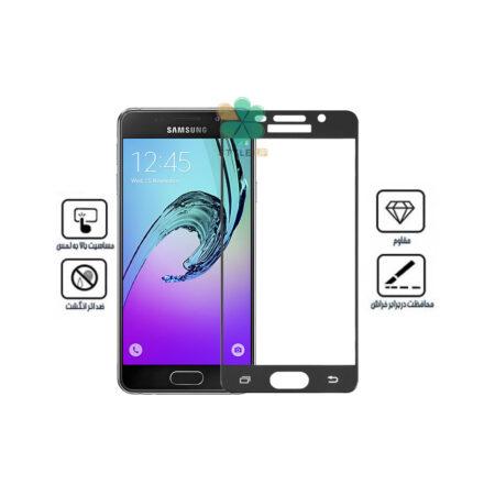 خرید گلس فول 5G+ گوشی سامسونگ Galaxy A5 2016 برند Swift Horse