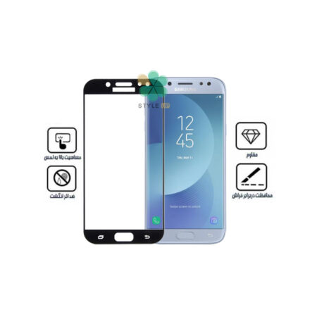 خرید گلس فول 5G+ گوشی سامسونگ Galaxy J5 2017 برند Swift Horse