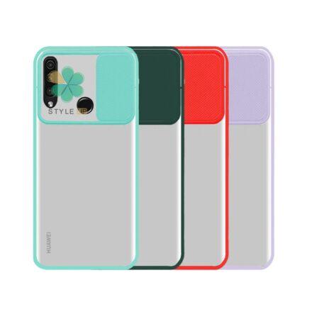 خرید قاب گوشی هواوی Huawei Y7p مدل پشت مات کم شیلد رنگی