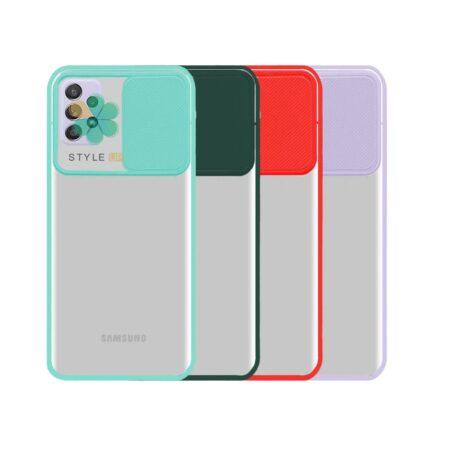 خرید قاب گوشی سامسونگ Galaxy A72 مدل پشت مات کم شیلد رنگی