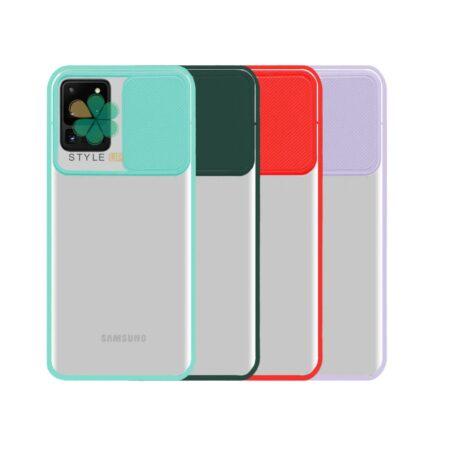 خرید قاب گوشی سامسونگ Galaxy S20 Ultra 5G مدل پشت مات کم شیلد رنگی