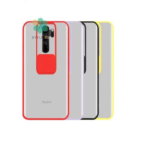 خرید قاب گوشی شیائومی Xiaomi Redmi 9 Prime مدل پشت مات کم شیلد رنگی