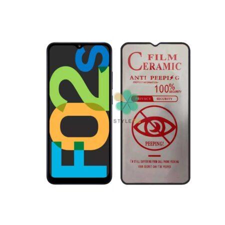 خرید گلس سرامیک پرایوسی گوشی سامسونگ Samsung Galaxy F02s