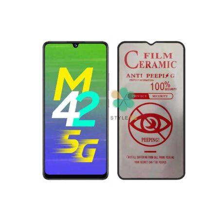 خرید گلس سرامیک پرایوسی گوشی سامسونگ Samsung Galaxy M42 5G