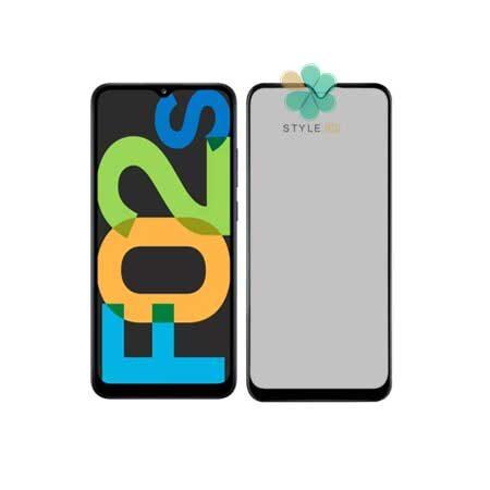 خرید محافظ گلس پرایوسی گوشی سامسونگ Samsung Galaxy F02s
