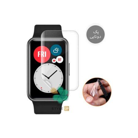 خرید پک دوتایی محافظ صفحه نانو ساعت هواوی Huawei Watch Fit